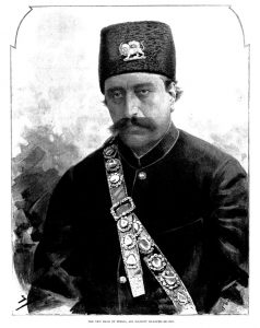 New Shah of Persia, his majesty Muzafer-Ed-Din Published in The Illustrated London News on 9 May 1896 (volume 58, issue number 2977) SOAS University of London Archives and Special Collections MCA/01/03/07 (SOAS Archives reference number ) MCA/E/7 ( Collector's reference )