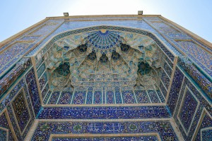 Persian art on a building
