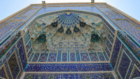The Yarshater Lectures in Persian Art