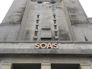 1984 SOAS North Block
