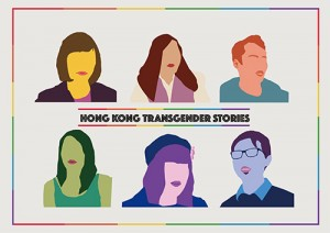 Queer Asia conference