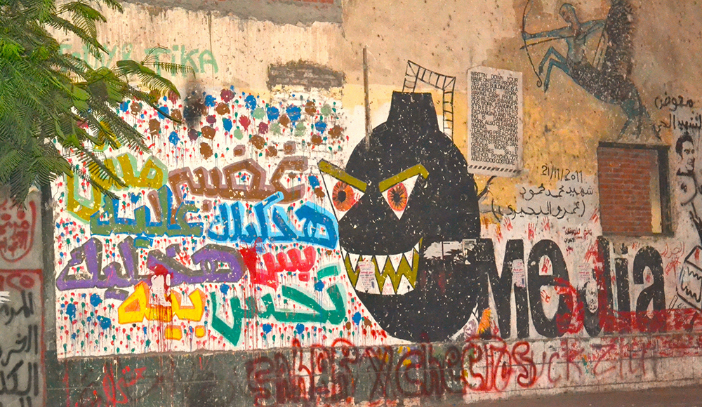 I Will Not Tell You About My Anger But You Will Feel It Graffiti At Tahrir Square Yehia Nasr