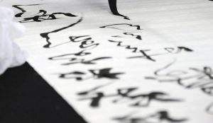 Chinese language calligraphy