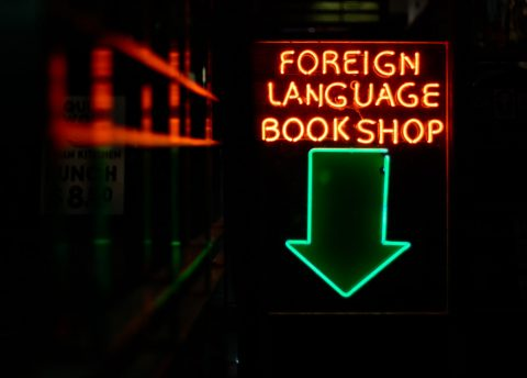 Language learning – the route to international understanding and harmony