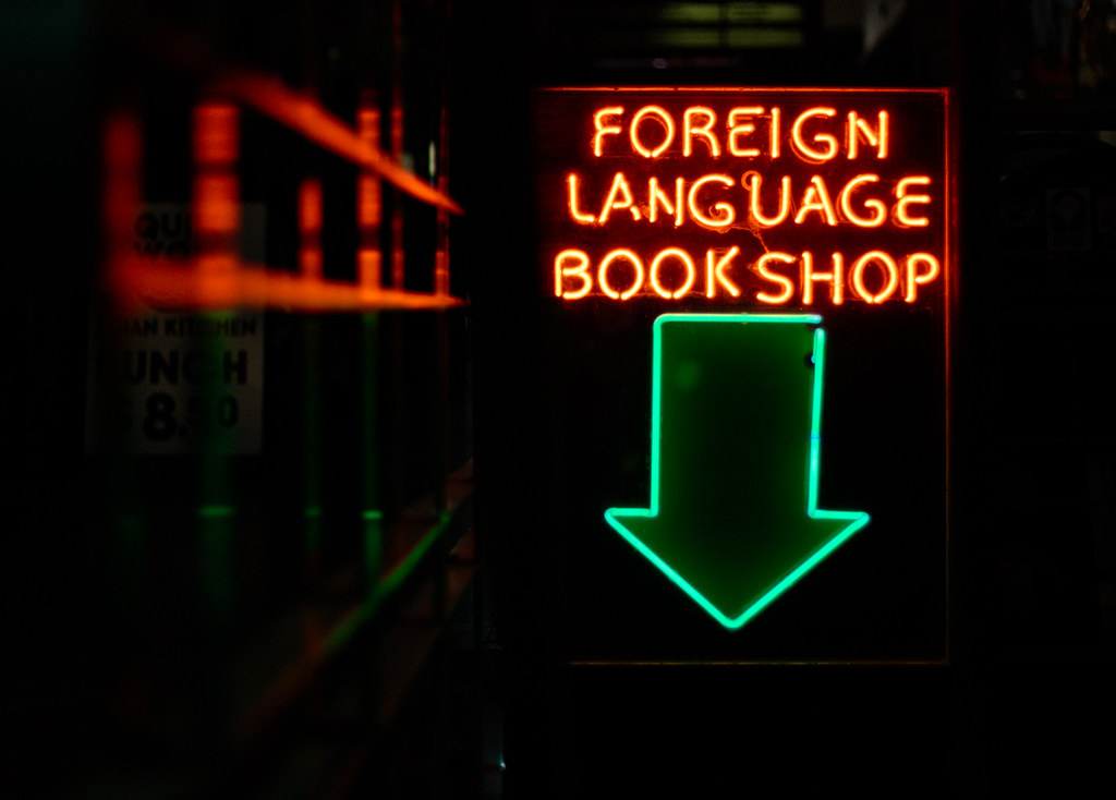Foreign Language Book Shop Sign