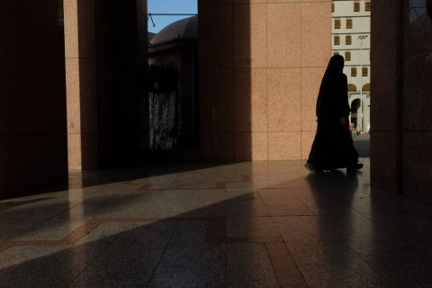 Absher – the Saudi Government app that allows men to control women's movements from any location in the world