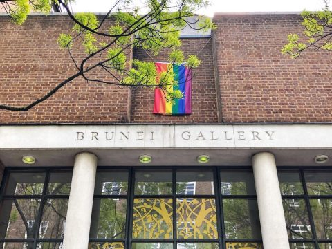 Brunei Gallery: Should the name be changed in light of new laws punishing homosexuality in Brunei?