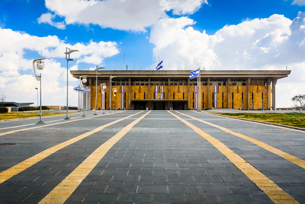 Jerusalem, Israel - February 2012: The Knesset Building. The Knesset is the legislative branch of the Israeli government