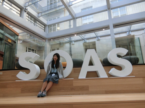 English Language and Academic Studies at SOAS