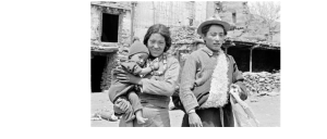 Nepalese family; SOAS collections