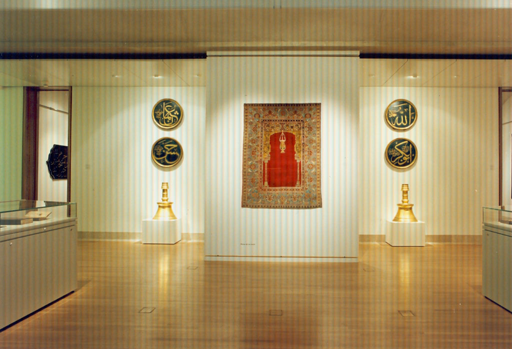 Empire of the Sultans Exhibition, Brunei Gallery