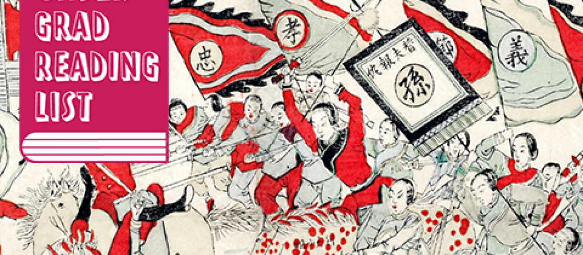 History Reading list illustration From: Sun's wife and Miss Liu jointly manifest the great victory in Taiwan. Wu Wenyi, illustrator SOAS, University of London (Resource: CWP 11 - soas chinese woodblocks ) http://digital.soas.ac.uk/LOAA003941/00001